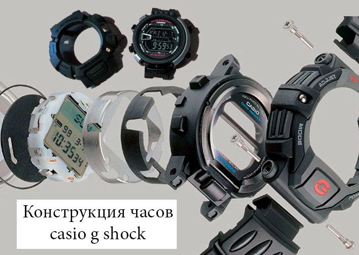японские часы casio g shock
