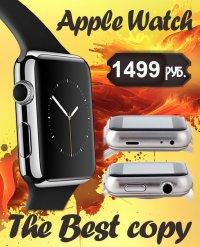 Потрясающая копия часов apple watch