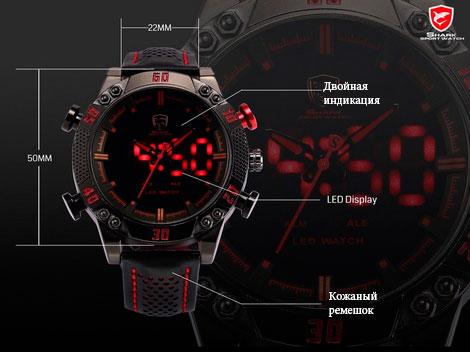 часы shark sport watch