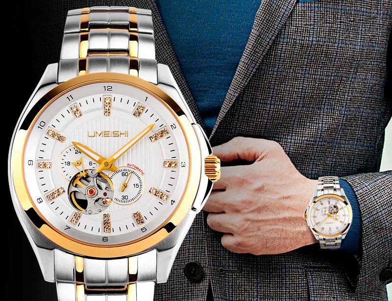 Механические стальные наручные часы skmei с автокварцевым механизмом