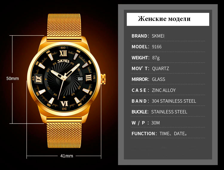 купить наручные часы skmei
